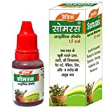 Trusted remedy for Loose Motion, Diarrhoea, Dysentery & Heat Stroke ailments Instant relief in Colic, Mucous & Griping pain Cures Vomiting & Nausea Relieves Abdominal Distension Teething problems in babies