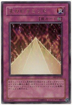 Yu-Gi-Oh!! / Promotion / VB7-JP002 Pyramide des Lichts yUltra Rarez
