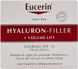 Eucerin 优色林 透明质酸 补充丰盈日霜 干性肌肤 50毫升