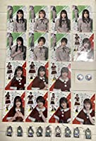 欅坂46ミニクリアファイル 欅のキセキ ラバーチャームと缶バッジセット