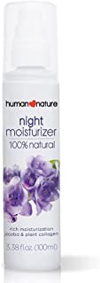 night moisturizer human nature