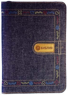 Price comparison product image Bible 1276 canon 045 DCZCAM zipper Bibliya 1276 kanon 045 DCZCAM na moln