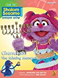 Shalom Sesame - Chanukah: The Missing Menorah
