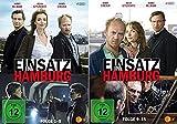 Einsatz in Hamburg 1-15 (8 DVDs)