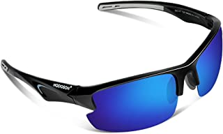 Polarized Sports Sunglasses for Men Women Cycling Fishing Outdoor Driving Golf Baseball Glasses TR Unbreakable