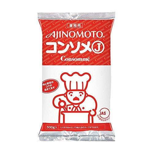 【常温】 味の素 KKコンソメJ 500g 業務用 コンソメ【入り数3】