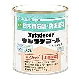 大阪ガスケミカル株式会社 キシラデコール 白木 やすらぎ 0.7L