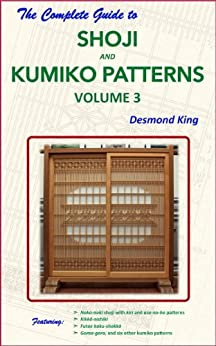 The Complete Guide to Shoji and Kumiko Patterns Volume 3 by [Desmond King]