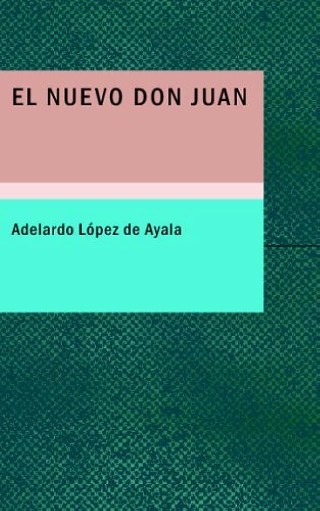 公爵トマト観察するEl Nuevo Don Juan