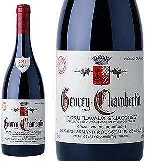 2013 ジュヴレ シャンベルタン ラヴォー サン ジャック アルマン ルソー 赤ワイン 辛口 750ml Armand Rousseau Gevrey Chambertin 1er cru Lavaux Saint Jacque