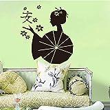 hulinhai Sticker Asiatique Japonais Geisha Zen Vinyle Sticker Mural Papier Peint...
