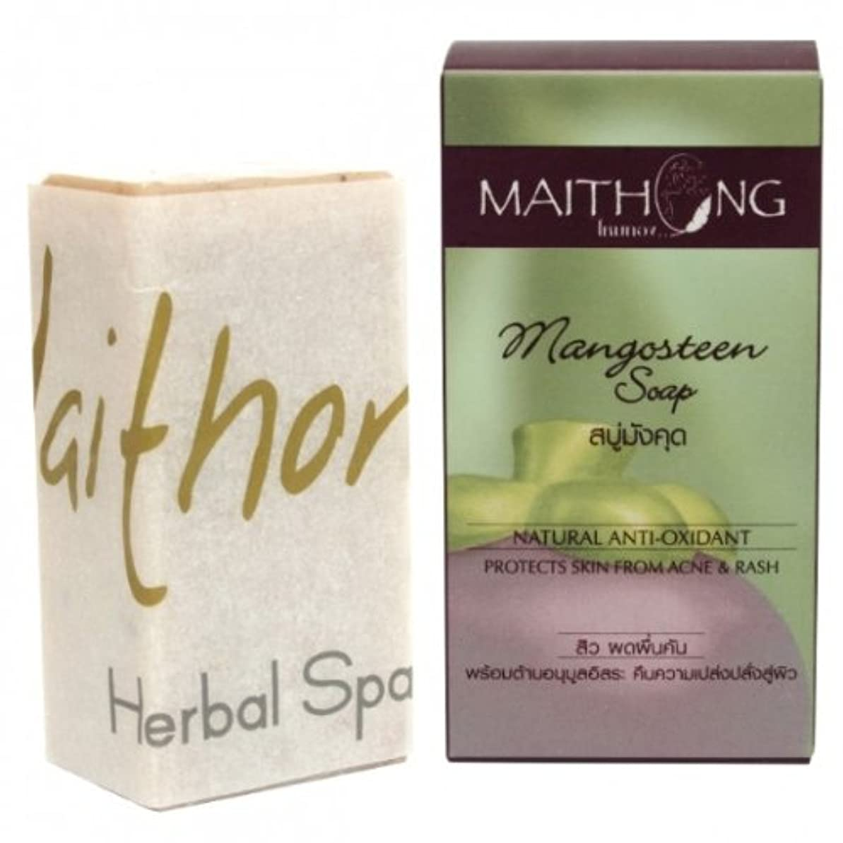 やさしく暗い断言する滑らかで芳醇な香りが広がる マンゴスチン石鹸 お得な3個セット 老舗スキンケアブランドMaithong 天然ハーブたっぷり配合 海外直送