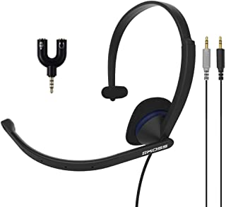 Koss CS195-ADP, Single-Sided Communication Headset with 3.5mm Headphone Splitter Adapter (2 TRS Female to 1 TRRS Male)