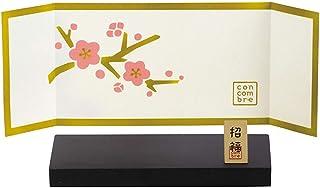 デコレ(Decole) デザイン小物 お正月の台座セット 梅 13.2×7×H1.2cm concombre コンコンブル ZSG-61227