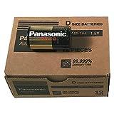 Univeral Power Grip C3788 Panasonic Alkaline Batteries - D, Pack of 12