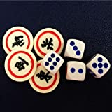 allforyou Comercio Exterior Nuevo JAPONIO Mahjong Mahjong IMITACIÓN Bone BUBS Bar para un Set de 88 Dados de Viento de Zhuang