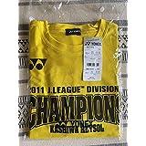 柏レイソル 2011 優勝記念 Tシャツ フリーサイズ