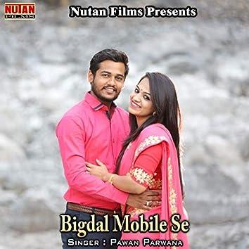 Bigdal Mobile Se