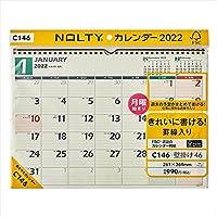 日本能率協会 2022 C146 NOLTYカレンダー壁掛け46