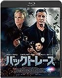 バックトレース スペシャルプライス[Blu-ray/ブルーレイ]