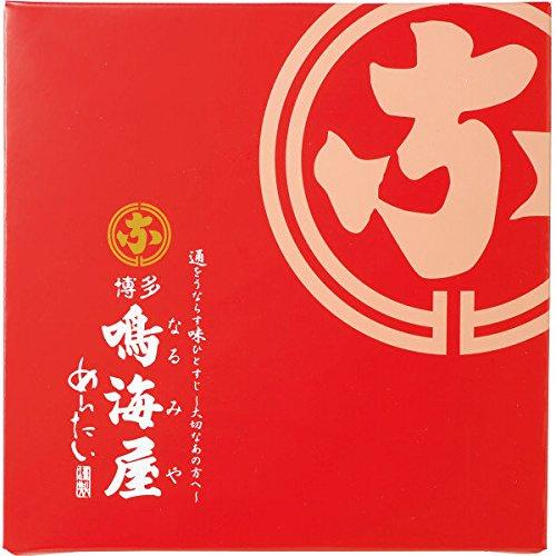鳴海屋辛子明太子ギフト人気商品(北海道産たらこ使用あごだし仕立て)(めんたいこ250g)