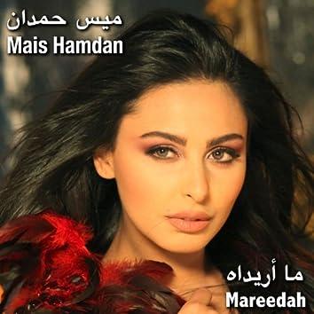 Mareedah