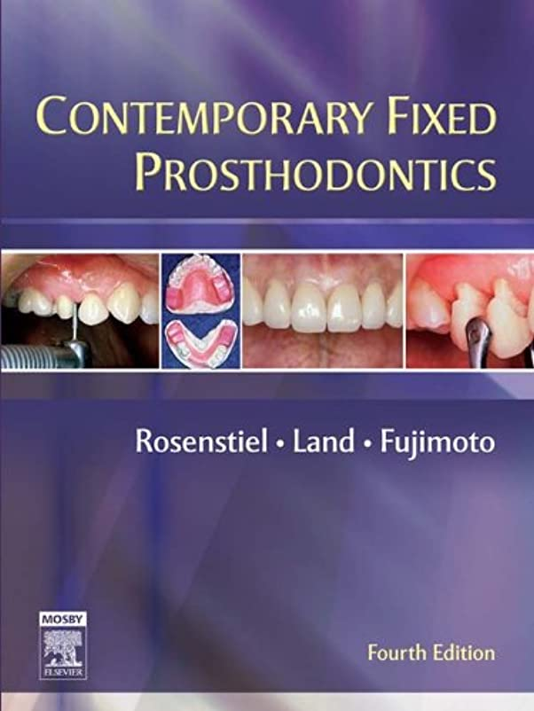 生きているジャグリングばかげたContemporary Fixed Prosthodontics - E-Book: Arabic Bilingual Edition (English Edition)