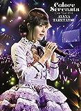 """竹達彩奈 Live Tour 2014""""Colore Serenata""""[PCXP-50297][Blu-ray/ブルーレイ]"""