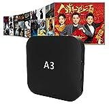A3box 2021 IPTV 中文机顶盒 CN Box 硬件全升级 Chinese & Contonese Channel&Movies 电影电视剧每日更新 No Buffering&Lagging