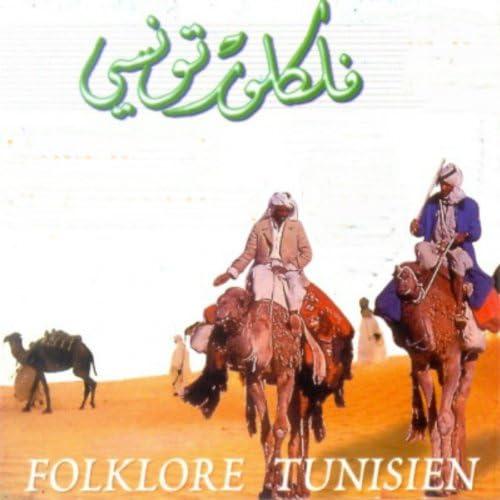 Mohammed Jarrari, Houyèm Younès, Cheikh El Iifrit