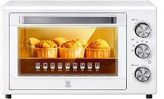 Toaster oven STBD-Horno doméstico multifunción, 1500 W, con Horquilla giratoria de 360 °, Bandeja de Horno, Tenedor a la Parrilla y Bandeja para Migas, tostadora de Mesa