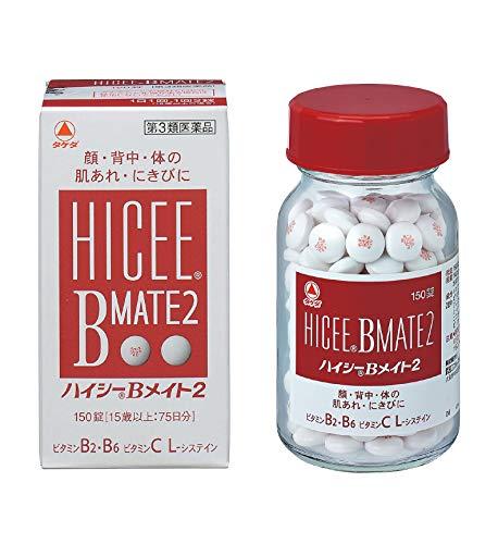 【第3類医薬品】ハイシーBメイト2150錠