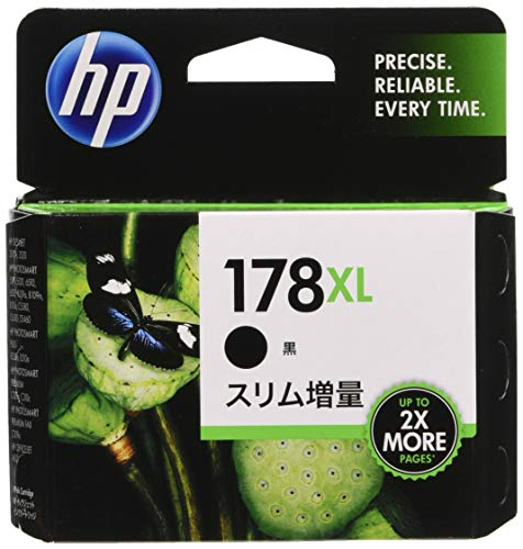 ヒューレット・パッカード HP 178XLインクカートリッジ 黒 スリム増量
