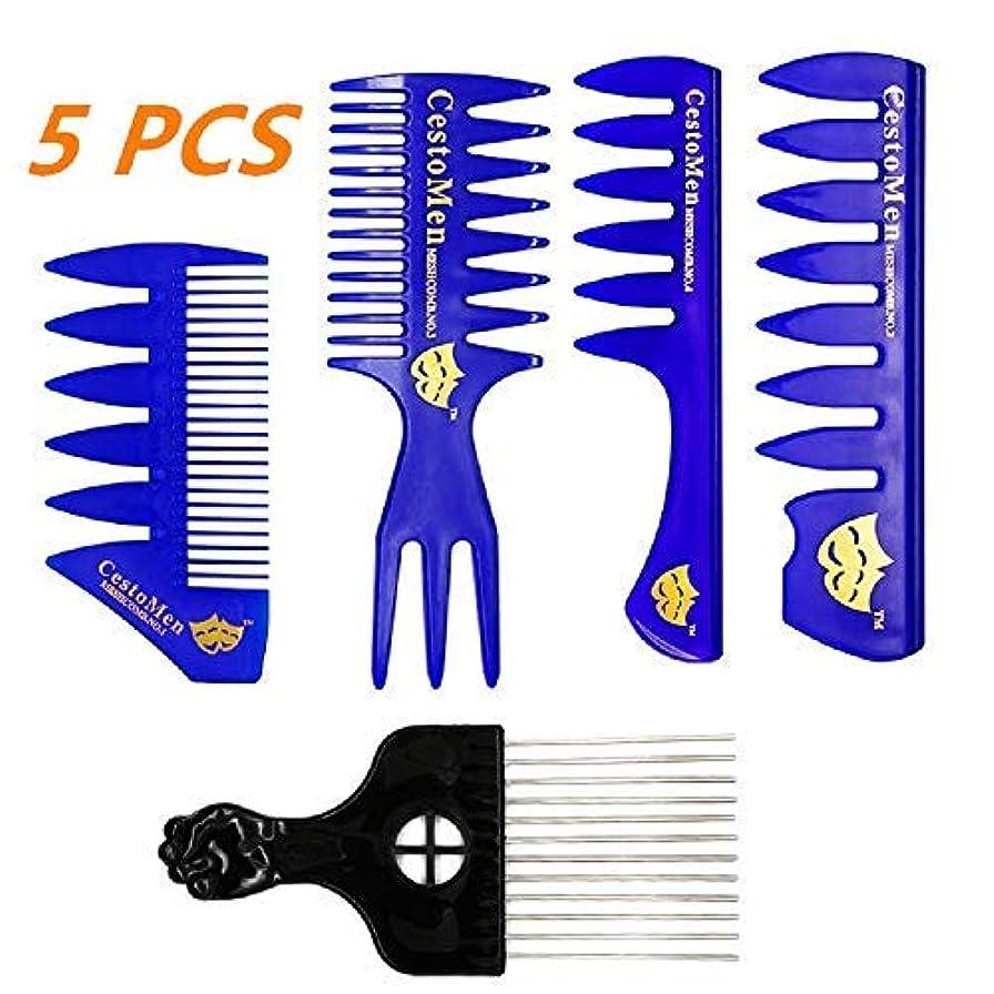サミット二オーナー5 PCS Hair Comb Styling Set, Afro Pick Hair & Retro Hairstyle Wet Combs Professional Barber Tool (Blue & Black) [並行輸入品]