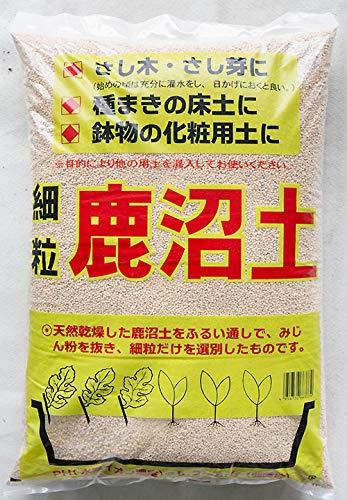 Japanese Kanuma Soil for Bonsai & Acid Loving Plants - Shohin 17 L / 19 Lbs