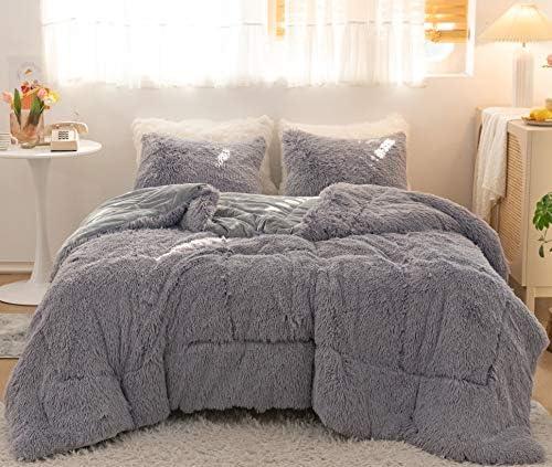 Janzaa Plush Comforter Set Ultra Soft Shaggy Comforter Set Fluffy Comforter Queen Set Light product image