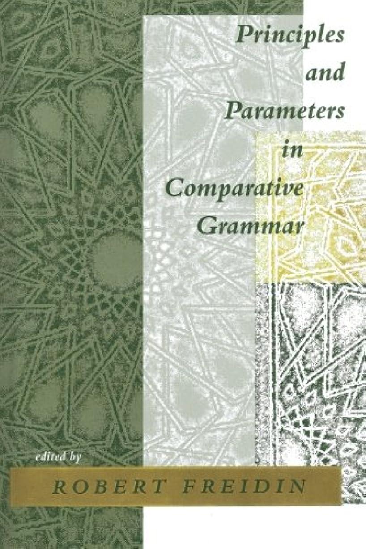 卒業持ってる平凡Principles and Parameters in Comparative Grammar (Current Studies in Linguistics)