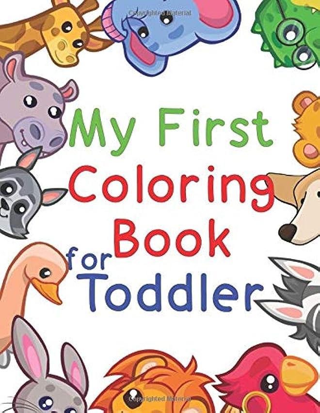 でも配当ラベンダーMy First Coloring Book for Toddler: Fun with Numbers, Letters, Shapes, Colors, and Animals!