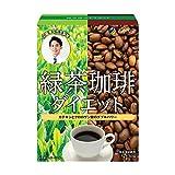 ファイン 緑茶 コーヒー ダイエット 30包入 ポリフェノール クロロゲン酸 カテキン 含有 凍結粉砕コーヒー 配合