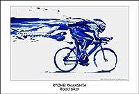 ジクレーポスター 山下良平【Road biker】 (A3ノビ 483mm×329mm)