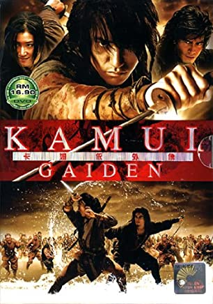 Amazon.com: Kamui: Movies & TV
