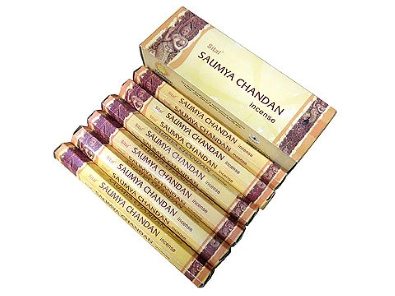 美容師移住する甘美なSITAL(シタル) シタル サウユマチャンダン香 スティック SAUMYA CHANDAN 6箱セット