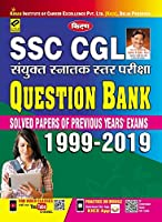Kiran SSC CGL Combined Graduate Level Exam Question Bank Solved Papers Of Previous Year Exams 1999 - 2019 (Hindi) (2703)