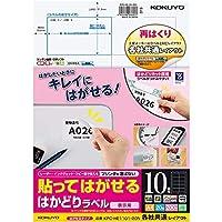 コクヨ プリンタ兼用 ラベルシール 再はくりタイプ 10面 20枚 KPC-HE1101-20 Japan