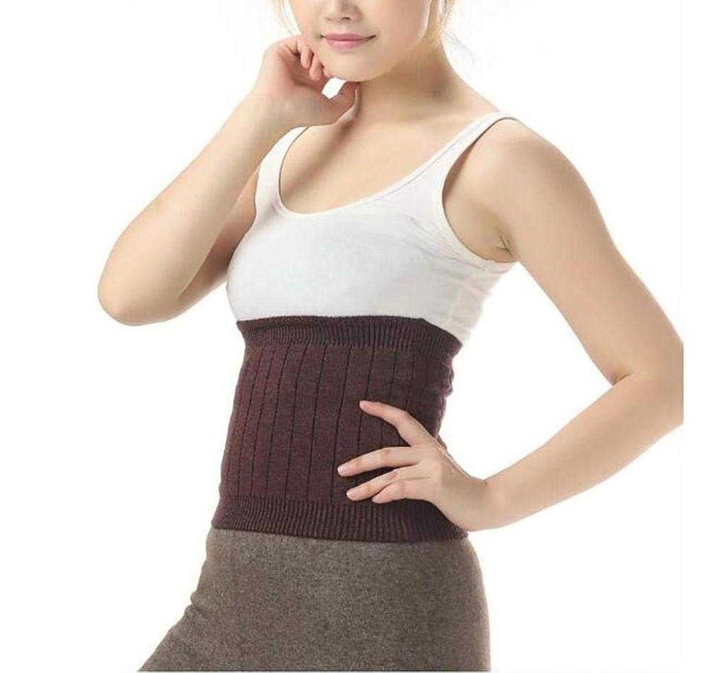 広くアライメント喜劇冬/フィットネスのサイズに適した暖かいベルト、人間工学に基づいて設計女性のウエストベルトウールウォーム腎臓をウエストベルト、:22センチメートル* 26センチメートル