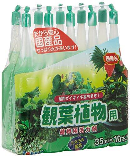 ヨーキ産業 活力剤アンプル 観葉植物用 35mL×10本入