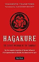 葉隠(英文版)- Hagakure