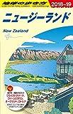 C10 地球の歩き方 ニュージーランド 2018~2019