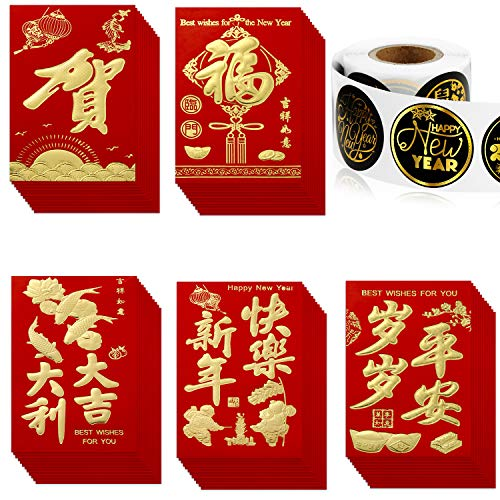 60 Pieces Chinese Red Envelopes Chinese New Year Hong Bao Red Pockets and 200 Pieces Happy New Year Circle Label Seal Stickers for Spring Festival Wedding Birthday (Black Sticker)