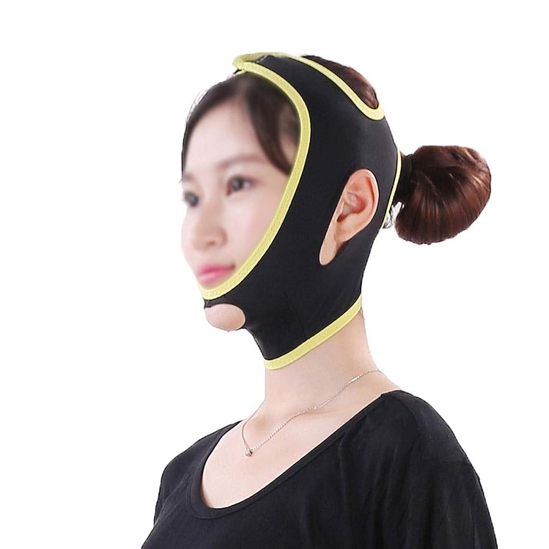 予測子合体に話すTLMY フェイス&ネックリフトシンフェイスマスクパワフルマスクフェイスリフトアーチファクトフェイスリフトフェイスツールシンフェイス包帯シンフェイスマスク美容マスク 顔用整形マスク (Size : L)